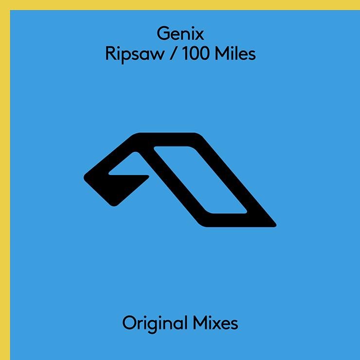 Genix Ripsaw 100 Miles